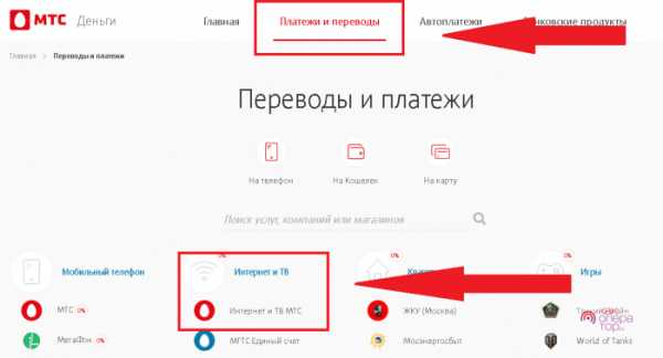 официальный сайт банк втб телефон