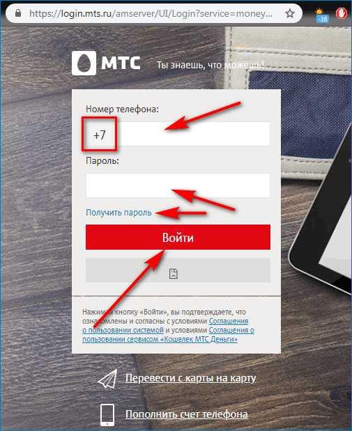 онлайн кредит втб банк омск официальный сайт