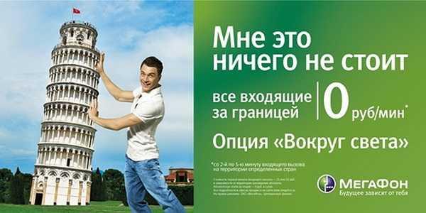 как заказать деньги в долг на феникс днр 100 рублей