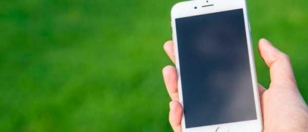 как определить на ком зарегистрирован номер телефона билайн оплатить кредит через сбербанк онлайн отп