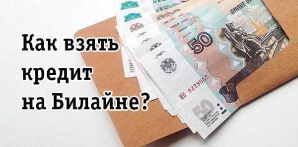 Кредит на карту украина rsb24 ru
