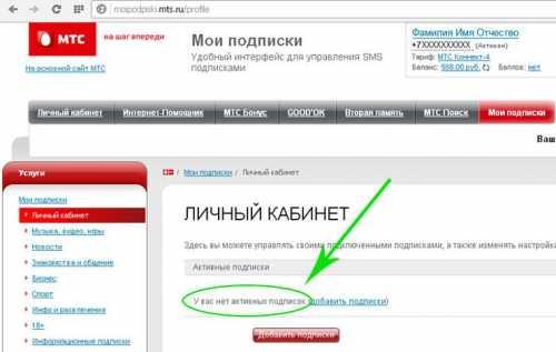 отп кредит банк офис