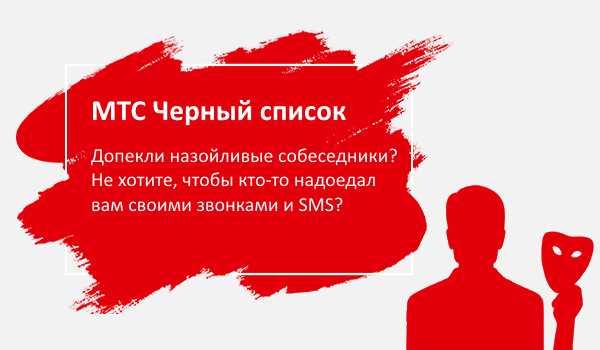 как брать в долг на мтс 100 рублей на телефон бесплатно займ автоматом на киви кошелек